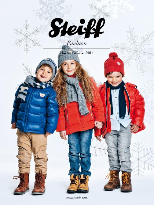 Steiff Katalog
